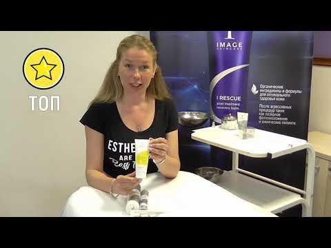 Предпилинговая подготовка кожи от IMAGE Skincare, USA