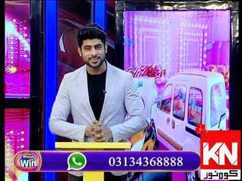 Watch & Win 01:30 PM 25 February 2020   Kohenoor News Pakistan