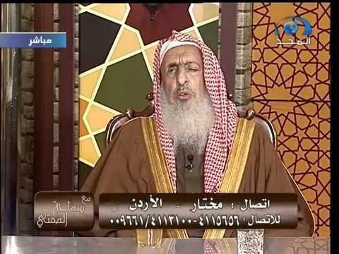 مع سماحة المفتي 4/1   4-1-1432 هـ