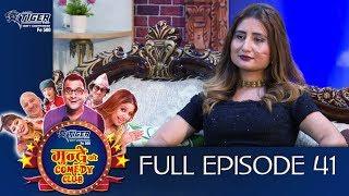 Mundre ko Comedy Club 41 Anju Panta by Aama Agnikumari Media