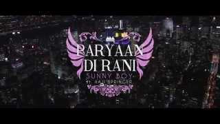 Pariyaan Di Rani  Sunnyboy