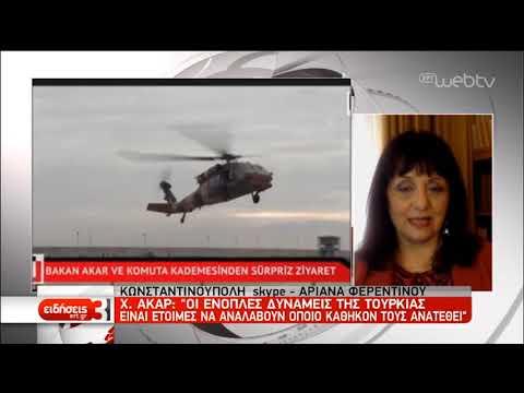 Για την αποστολή στρατευμάτων στην Λιβύη αποφασίζει η τουρκική Βουλή   01/01/2020   ΕΡΤ