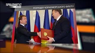 Україна щодня. Історія – 28 травня