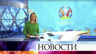 Выпуск новостей в 15:00 от 03.12.2019