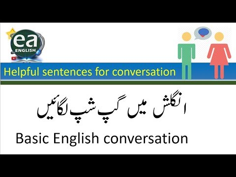 101 Daily Use English Sentences With Urdu Translation by