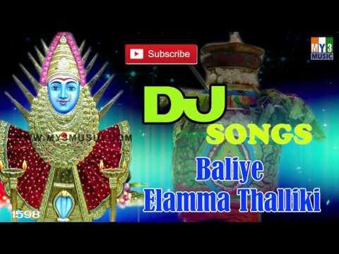 YELLAMMA DEVI SONGS | BALIYE ELAMMA THALLIKI DJ SONGS | TELANGANA FOLK SONGS | 2016 REMIX
