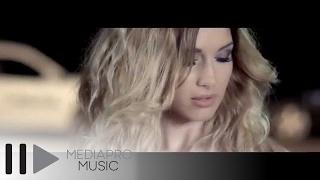 Mircea Eremia   Ilegal (feat Alina Eremia)