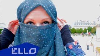 Наташа Богданова - Женатый Мужчина / ELLO UP^ /