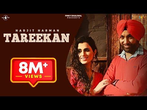Tareekan Lyrical Video  Harjit Harman