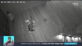 תיעוד בלעדי: זנות במוסד לצעירות בסיכון בירושלים | תוך חדשות הערב 1.11.17