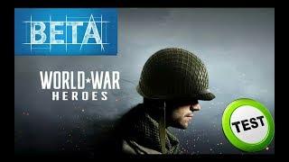 """Обзор первый взгляд World War Heroes""""."""