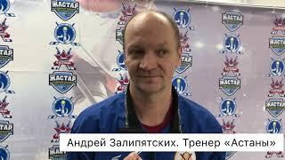 Комментарий тренера «Астаны» после двух игр