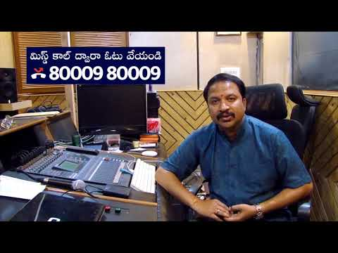 Telugu Music Director RP Patnaik for Rally for Rivers