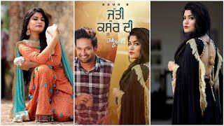 Jutti Kasoor Di Whatsapp Status | Kaur B | Love Punjabi Song 2020
