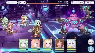 【プリコネR】 Princess Connect! Re:Dive Boss Hard 「リトル・リリカル・アドベンチャーズ!」