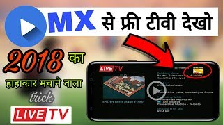 how to watch live tv in mx player - TH-Clip