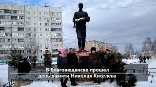 UTV. Новости центра Башкирии за 6 декабря