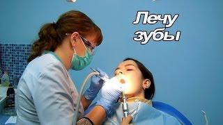 VLOG: Последний день 20 / У зубного врача / Готовимся к дню рождения