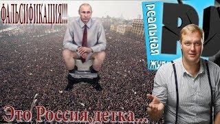 Чушь путинского режима. Наглая фальсификация выборов в Приморье.