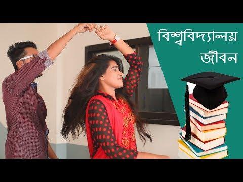 Funny University Life Of Students | Expectation Vs Reality | Prank King Entertainment