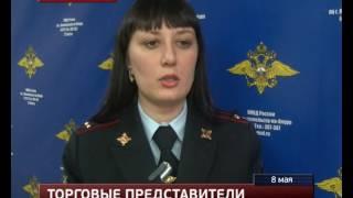 Двое жителей Комсомольска-на-Амуре попались на хранении наркотиков.MestoproTV