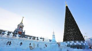 """VLOG: """"Ледовый городок"""" (Екатеринбург)"""