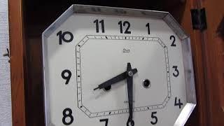 Часы настенные Янтарь ОЧЗ