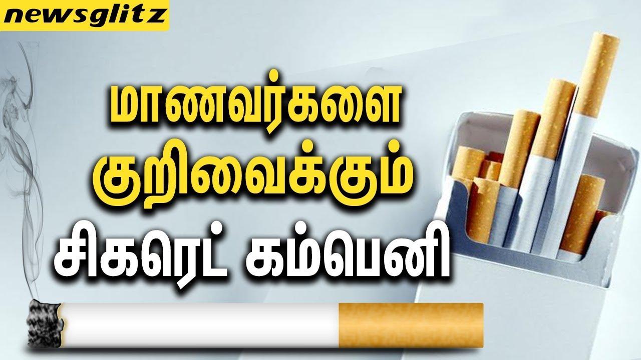 மாணவர்களை குறிவைக்கும் சிகரெட் கம்பெனி : Cyril Alexander Cut Corners over ITC on Cigarette Sales