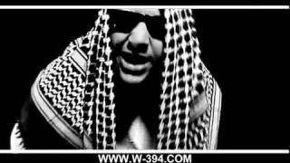 اغاني طرب MP3 MC Amin - Khalanii Ab'aa Keda (Official UnderGround Video) تحميل MP3