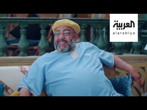 العرب اليوم - شاهد: أبطال مسلسل يعترفوا بفشله للمرة الأولى ويعتذروا