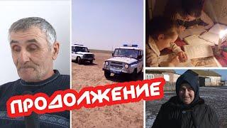 Дагестанских животноводов выдавливают из Ростовской области. Продолжение