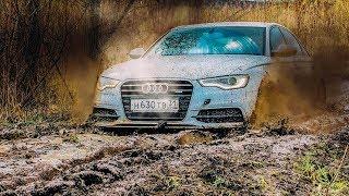 AUDI A6 OFFROAD. BMW и MERCEDES ТАКОЕ НЕ СНИЛОСЬ!. BEST COMPILATION AUDI OFFROAD