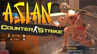 ASIAN CS:GO