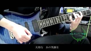 【yuyoyuppe】ゆよゆっぺ - Hope 【guitar cover】