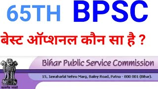 bpsc 65th news - Kênh video giải trí dành cho thiếu nhi