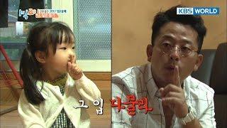 'Junho and Narsha'-She says be quiet, stop talking. kkk [2Days & 1Night-Season 3 / 2017.10.15]
