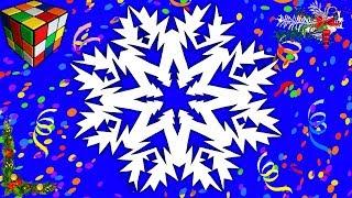 Как сделать СНЕЖИНКУ из бумаги. DIY снежинка своими руками. Новогодние поделки оригами