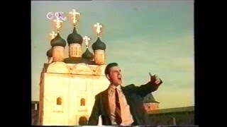 Александр Орлов -  Купола Зарайска