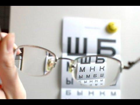 Куда призовут с плохим зрением