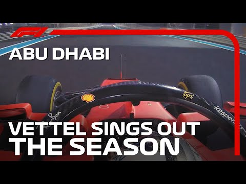 F1 第17戦アブダビGP レース後のドライバーインタビュー動画