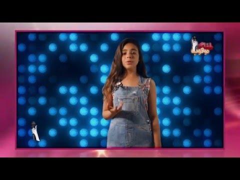 شيماء أبو لبدة -تقيم الدكتور أيمن تيسير