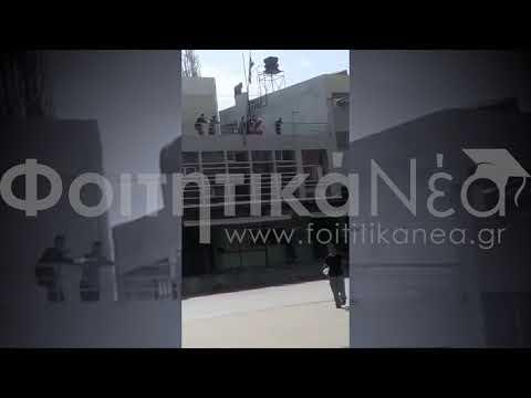 Μαθητές μπήκαν στο ΤΕΙ Κρήτης και έκαψαν αλβανική σημαία (βίντεο)