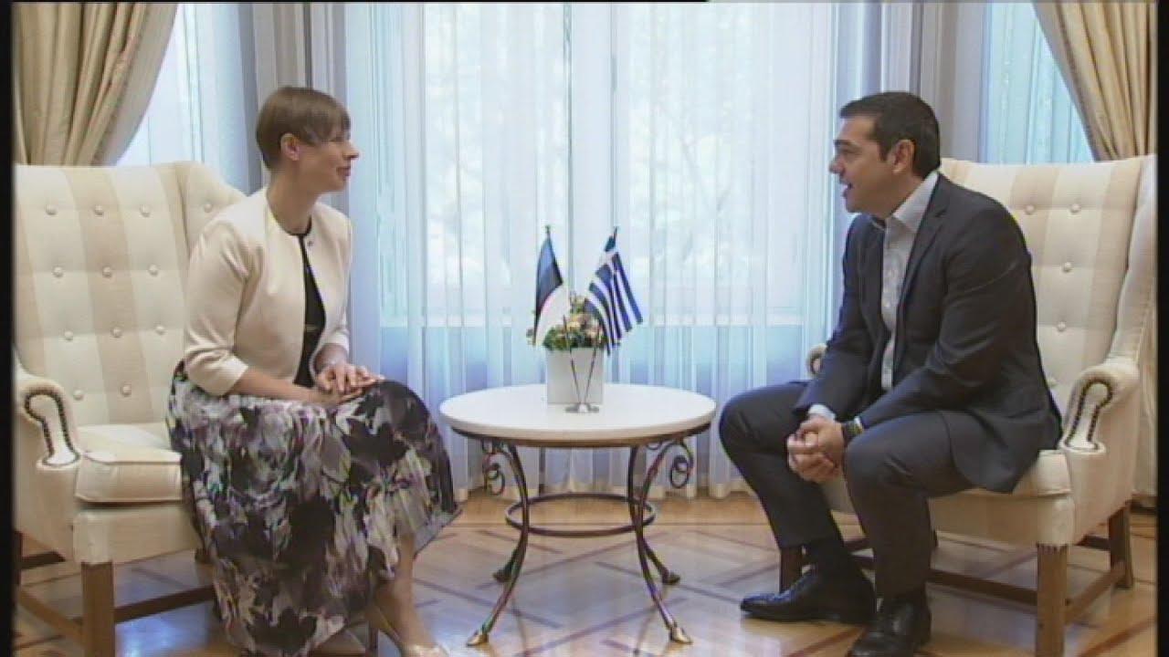 Συνάντηση του Αλέξη Τσίπρα με την Πρόεδρο της Εσθονίας