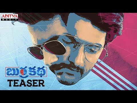 BurraKatha Telugu Movie Official Teaser