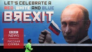 Плакаты с Путиным в Лондоне: о чем это и кто их автор?