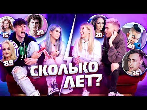 СКОЛЬКО ЛЕТ ЗВЕЗДЕ? feat HALBER