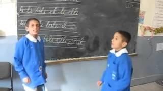 Bas Gaza Süper çocuklar