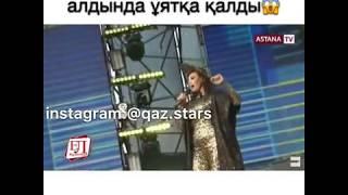 Мадина Садуақасова көпшіліктің алдында ұятқа қалды (ВИДЕО)