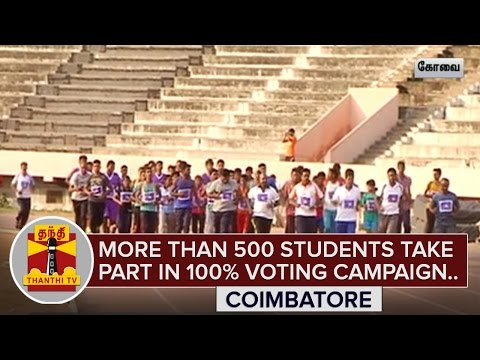 More-than-500-Students-participate-in-100%-voting-Campaign-in-Kovai-Thanthi-TV
