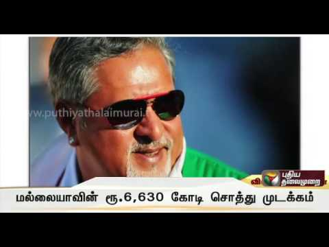 Enforcement-directorate-attaches-Vijay-Mallyas-properties-worth-about-Rs-6-630-crores